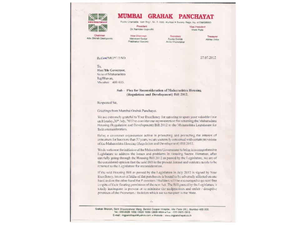 ABOUT MUMBAI GRAHAK PANCHAYAT Largest Registered Voluntary Consumer Organisation since 1975 with Membership of 32,000 families.