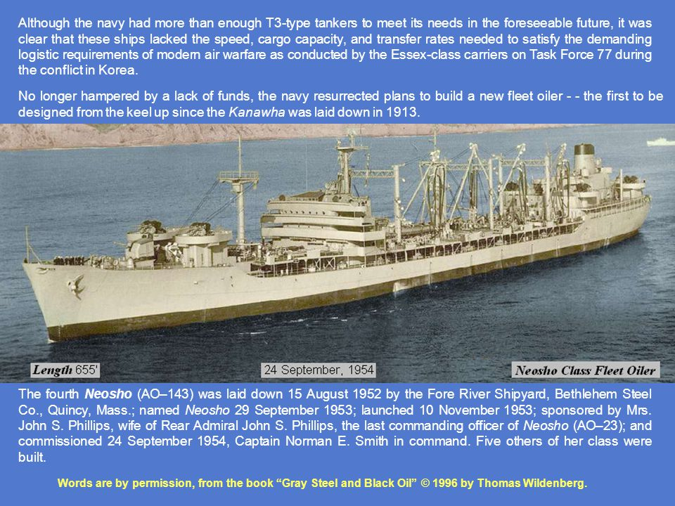 USNS Lewis and Clark (T-AKE-1), the lead ship of her class of dry cargo ship, was the second ship of the United States Navy to be named for the explorers Meriwether Lewis and William Clark.