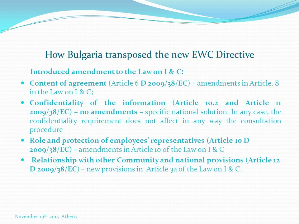How Bulgaria transposed the new EWC Directive Introduced amendment to the Law on I & C: Content of agreement (Article 6 D 2009/38/EC) – amendments in Article.