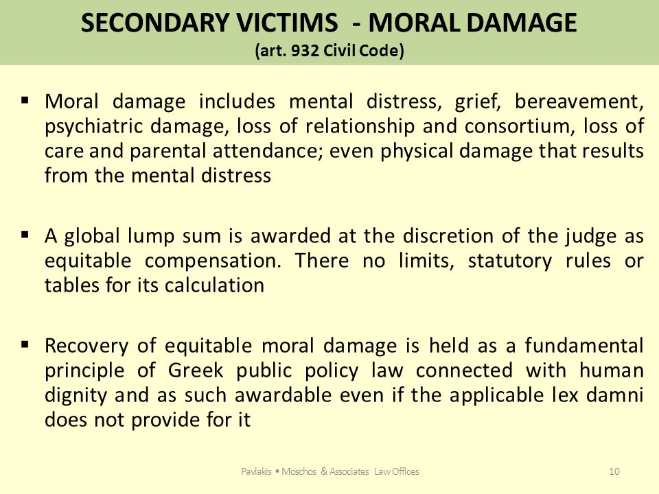 SECONDARY VICTIMS - MORAL DAMAGE (art.