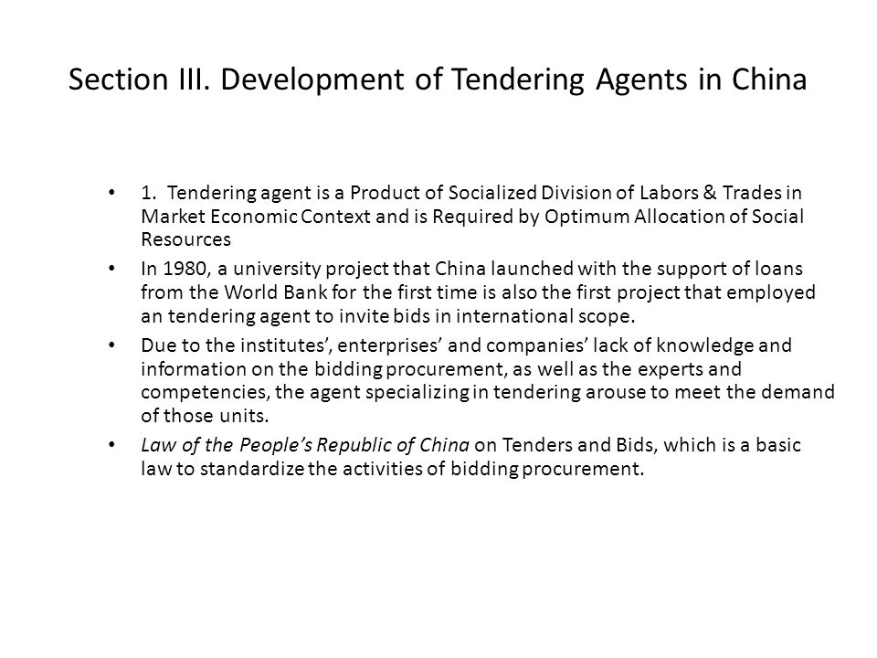 In 1984, the first tendering company in China was established.