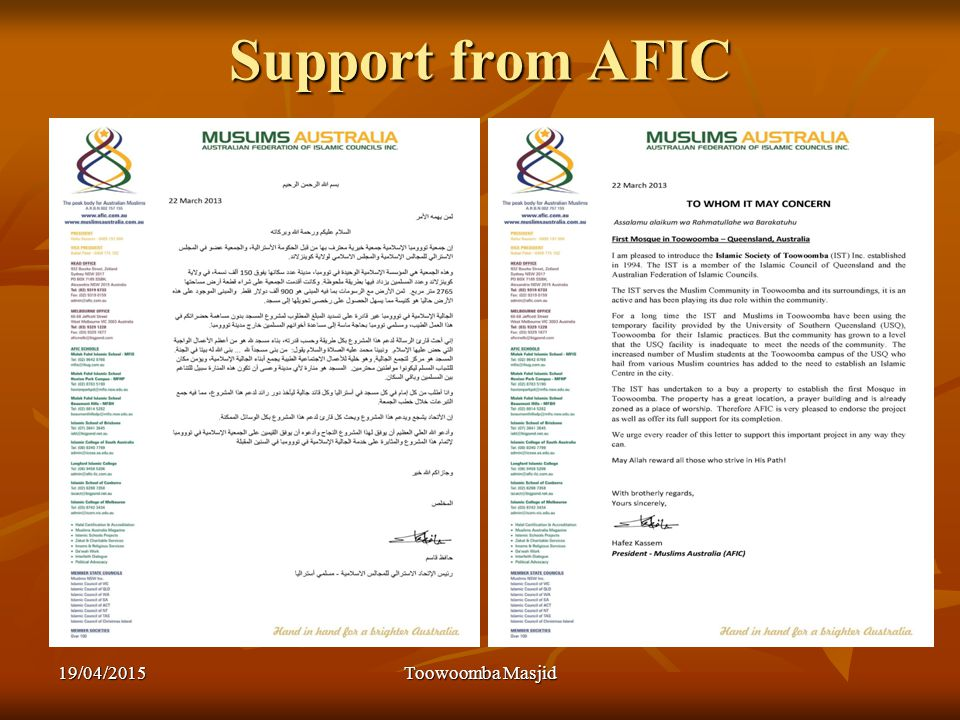 Support from AFIC 19/04/2015Toowoomba Masjid