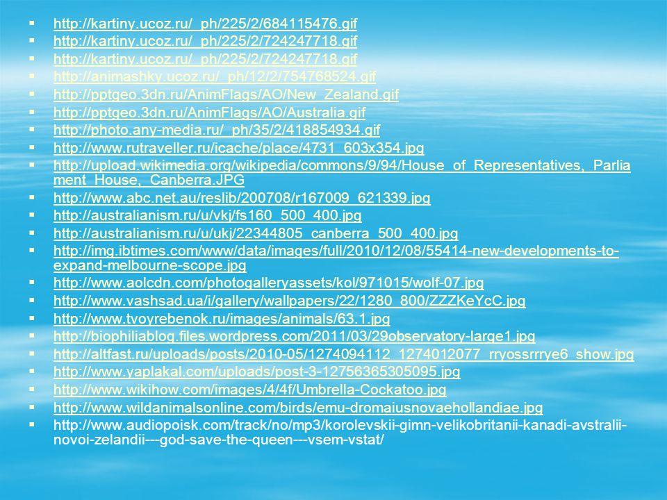   http://kartiny.ucoz.ru/_ph/225/2/684115476.gif http://kartiny.ucoz.ru/_ph/225/2/684115476.gif   http://kartiny.ucoz.ru/_ph/225/2/724247718.gif h