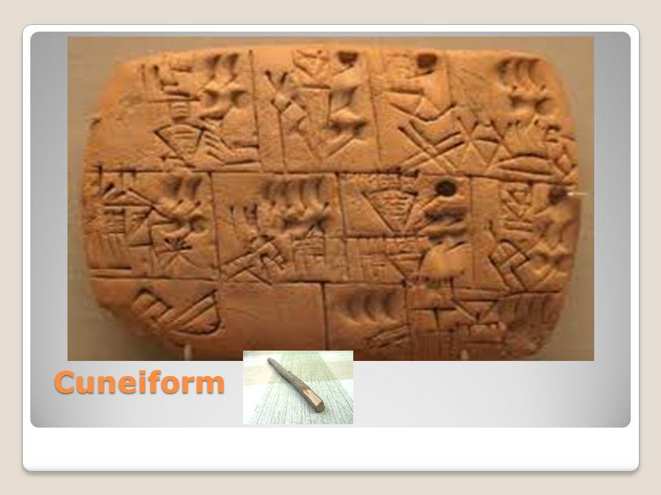 Cuneiform Cuneiform