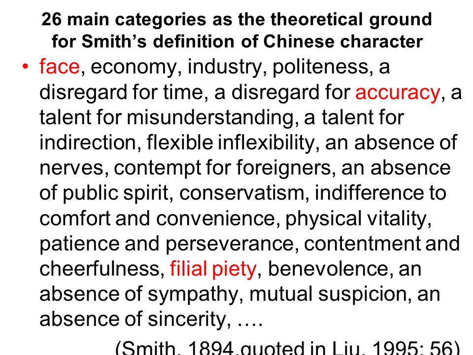 26 main categories as the theoretical ground for Smith's definition of Chinese character face, economy, industry, politeness, a disregard for time, a