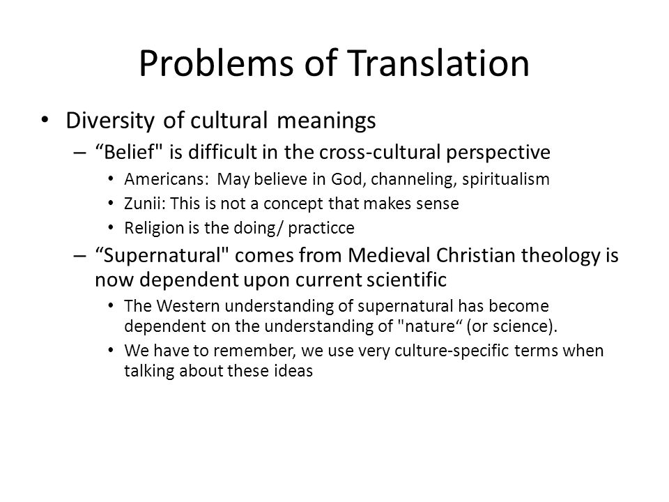"Problems of Translation Diversity of cultural meanings – ""Belief"