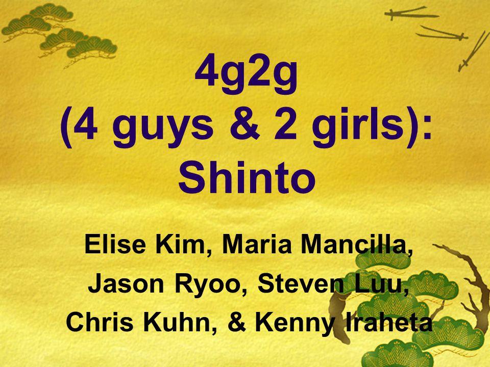 4g2g (4 guys & 2 girls): Shinto Elise Kim, Maria Mancilla, Jason Ryoo, Steven Luu, Chris Kuhn, & Kenny Iraheta