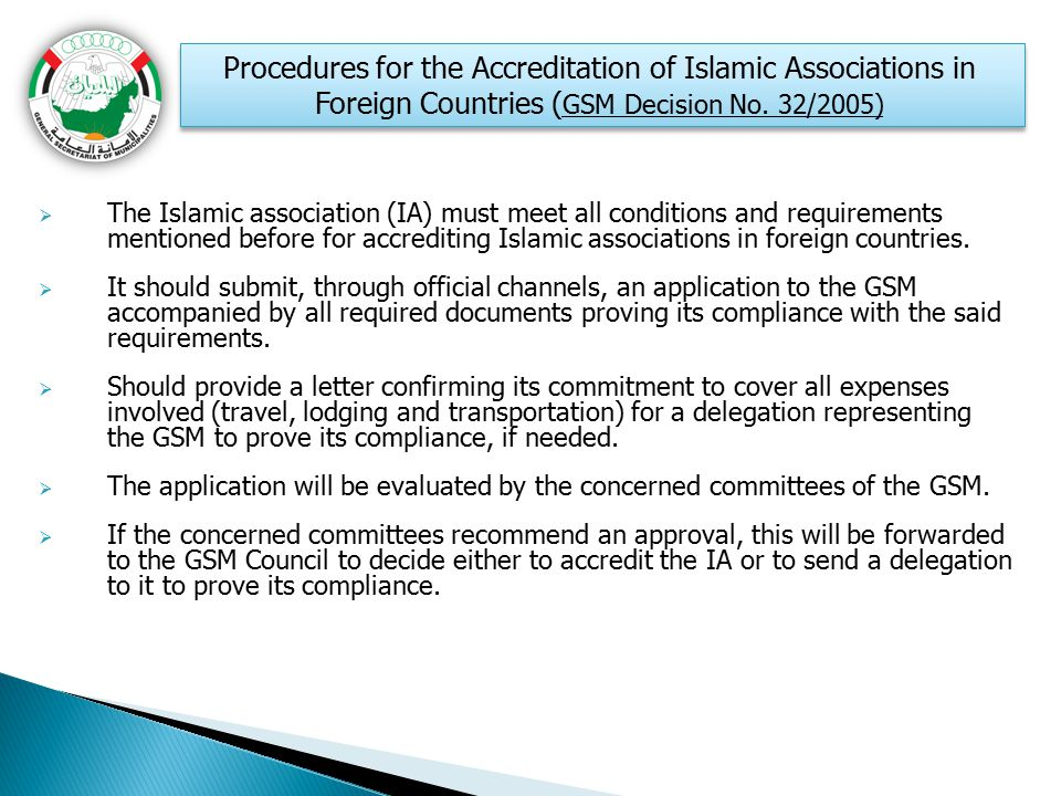  The Islamic association (IA) must meet all conditions and requirements mentioned before for accrediting Islamic associations in foreign countries. 