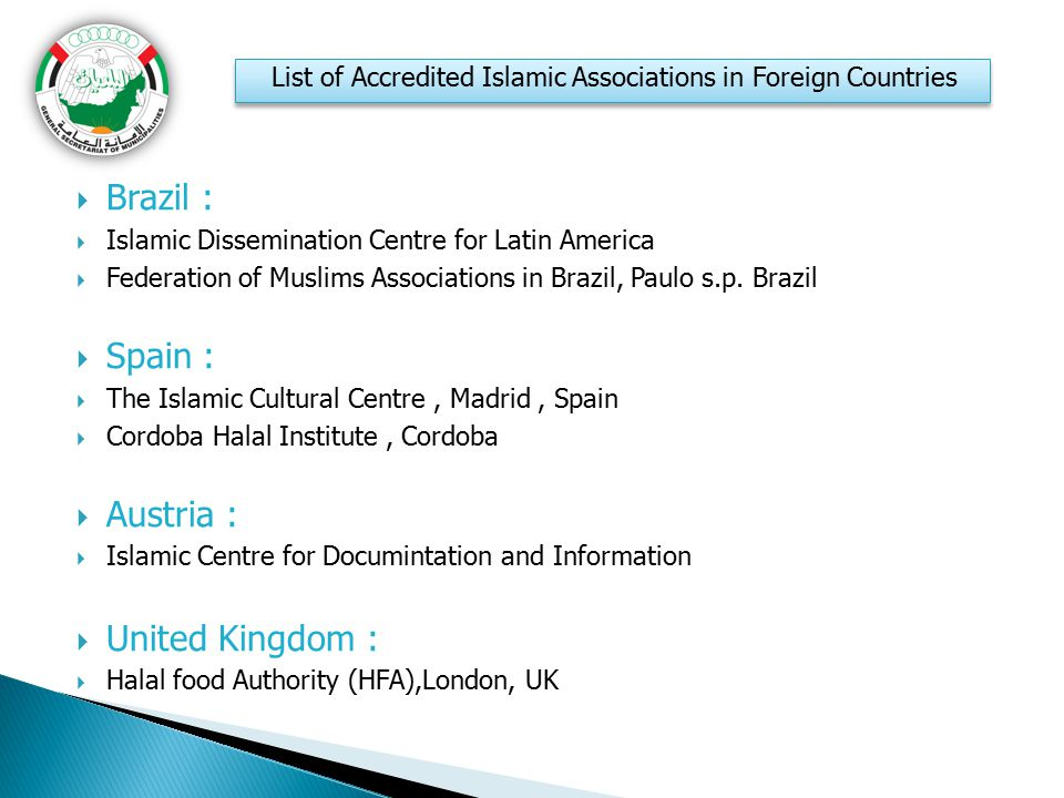  Brazil :  Islamic Dissemination Centre for Latin America  Federation of Muslims Associations in Brazil, Paulo s.p. Brazil  Spain :  The Islamic