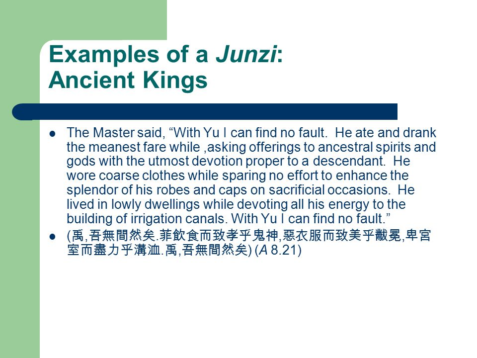 Examples of a Junzi: Ancient Kings The Master said, With Yu I can find no fault.