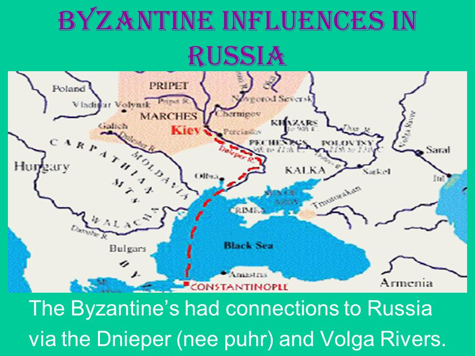 what byzantine empire influence Find out about byzantine empire on the wikipedia for schools from sos children.