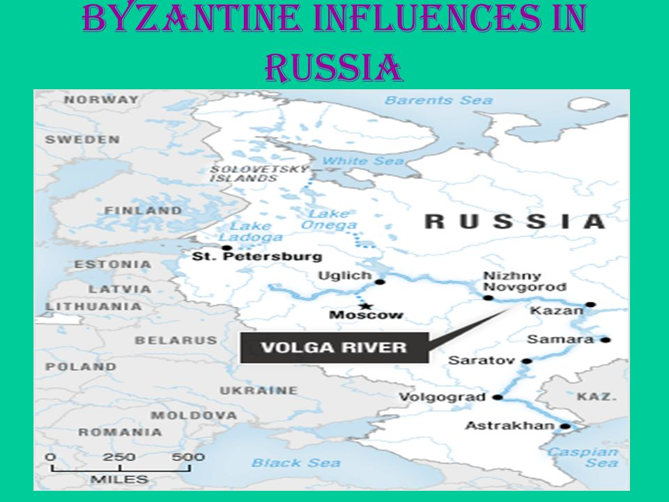 Byzantine Influences in Russia