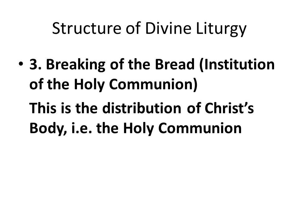Structure of Divine Liturgy 3.