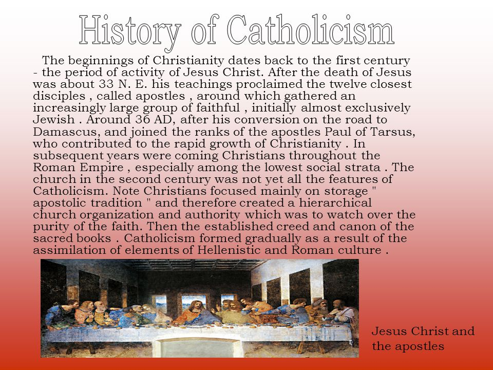The beginnings of Christianity dates back to the first century - the period of activity of Jesus Christ. After the death of Jesus was about 33 N. E. h