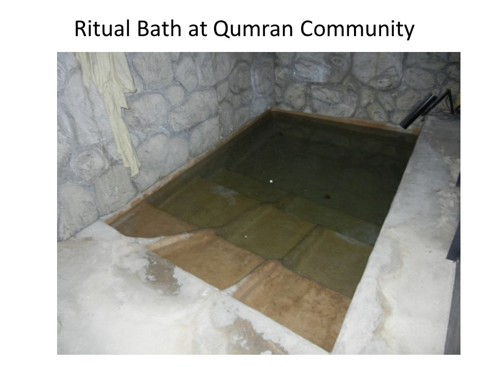Ritual Bath at Qumran Community