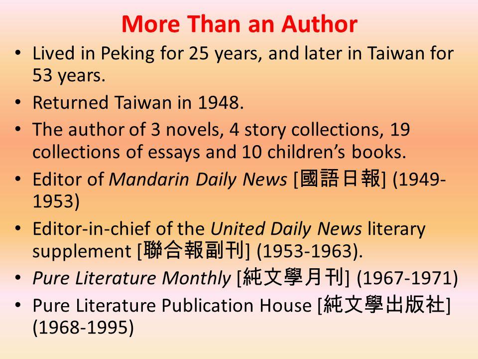 History of the City's Name 1271—Kublai Khan established Yuan Dynasty.