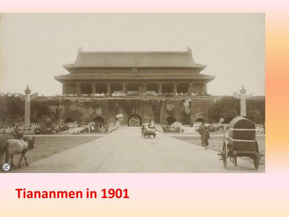 Tiananmen at sometime before 1940