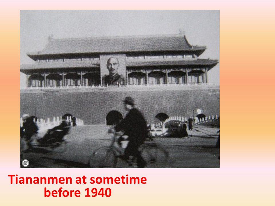 Tiananmen on Oct 1 st, 1940