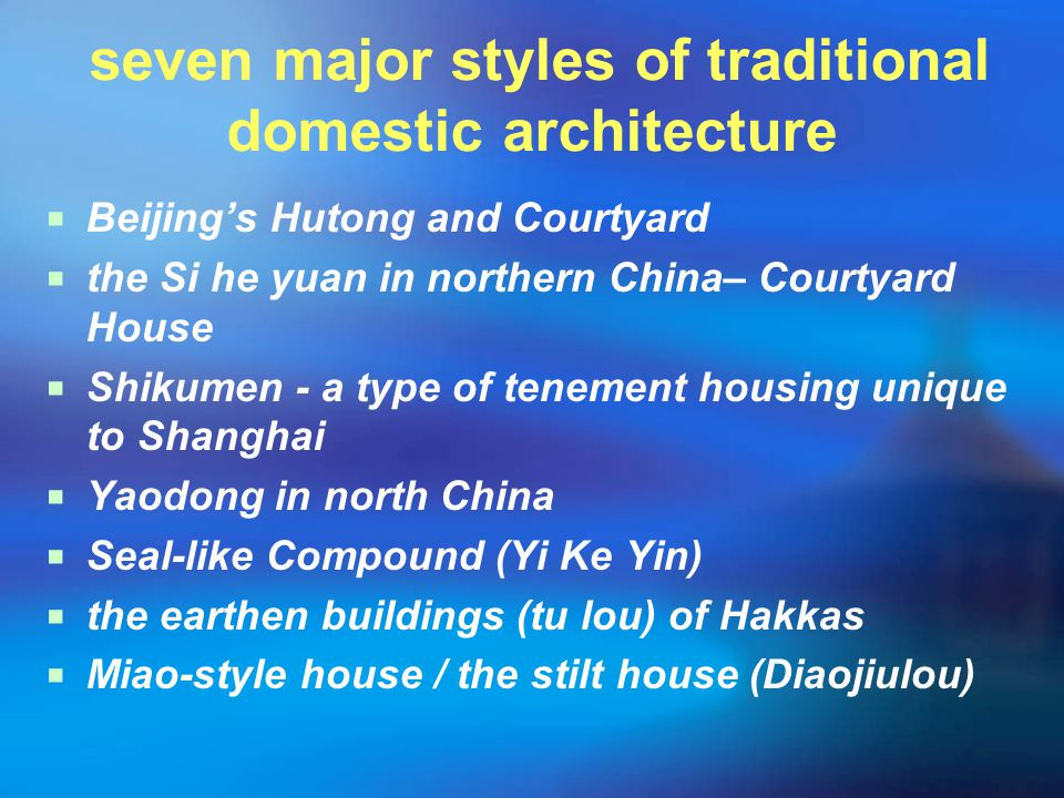 seven major styles of traditional domestic architecture  Beijing's Hutong and Courtyard  the Si he yuan in northern China– Courtyard House  Shikume