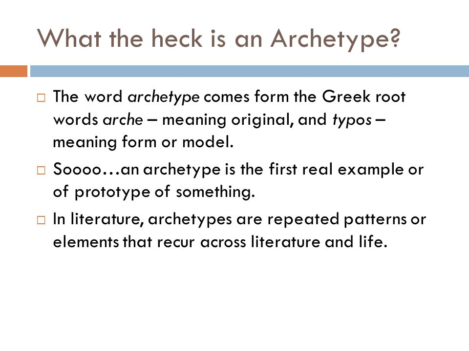 What the heck is an Archetype.