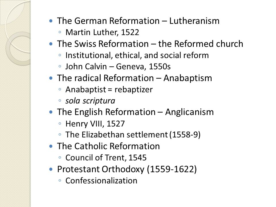 Case study 3.5 The doctrine of the church: Trends within Protestantism Catholic view of the church: visible, historic, continuity with apostles Radical Reformation: the true church in heaven Magisterial Reformation: a middle ground ◦ Temporary schism.