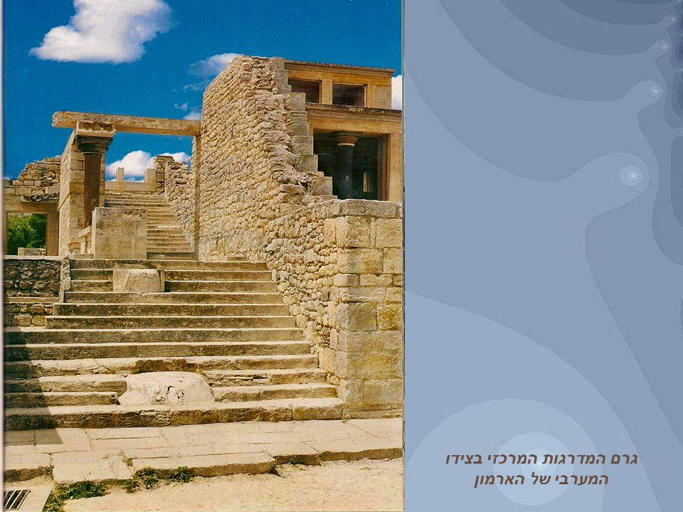 גרם המדרגות המרכזי בצידו המערבי של הארמון