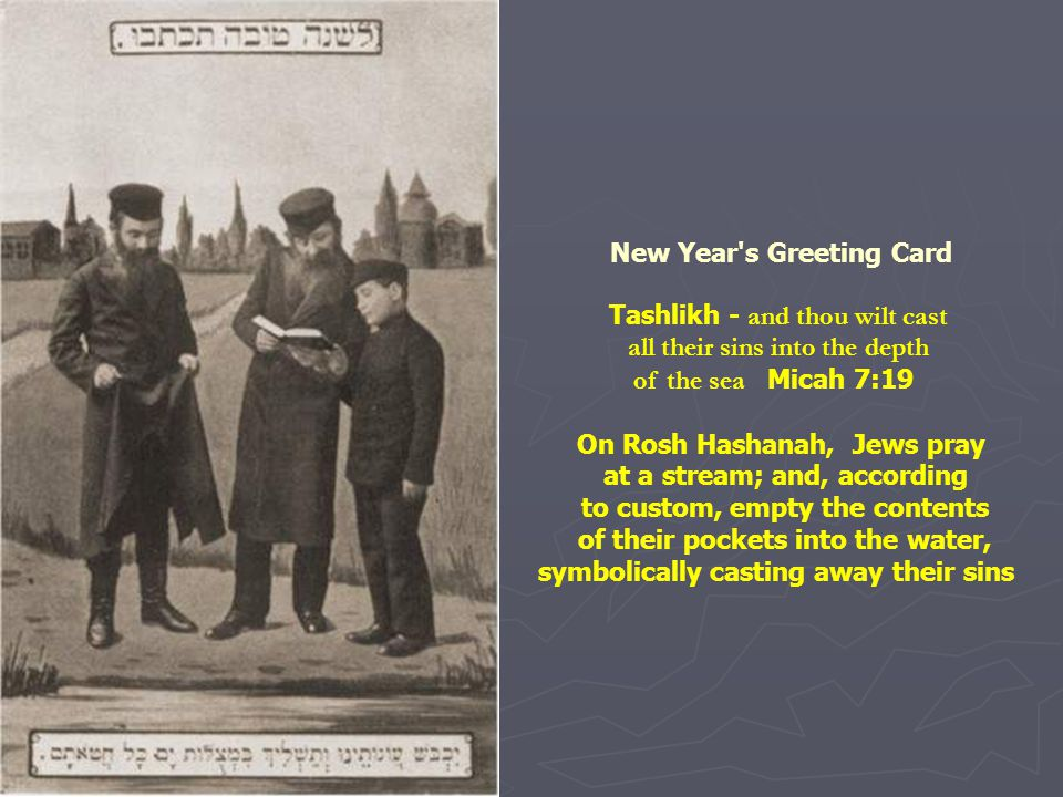 New Year's Greeting Card Reform Jew wishes a hassid a Happy New Year