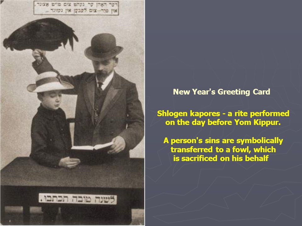 New Year s Greeting Card Tashlikh - and thou wilt cast all their sins into the depth of the sea Micah 7:19 On Rosh Hashanah, Jews pray at a stream; and, according to custom, empty the contents of their pockets into the water, symbolically casting away their sins