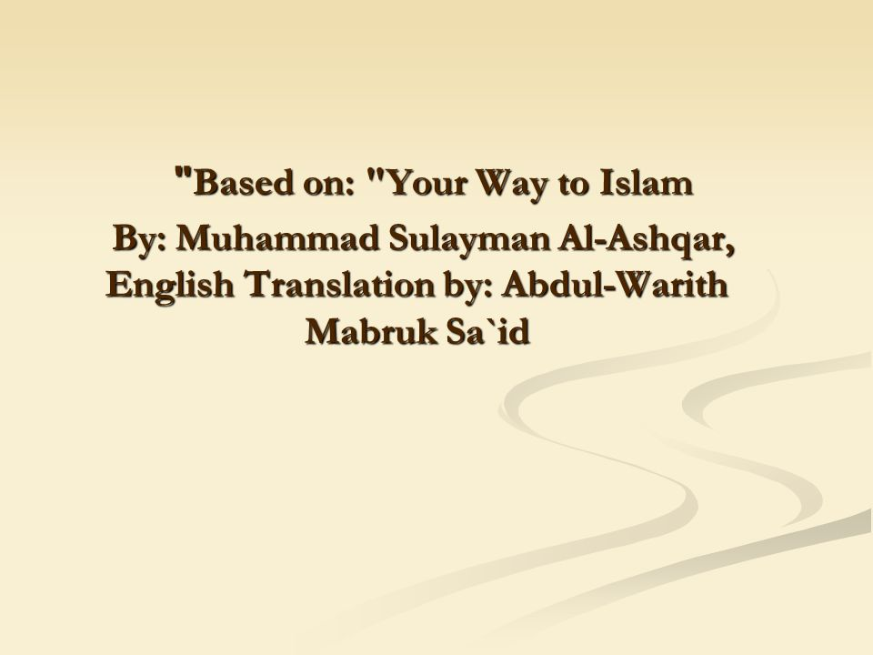 What is Islam.And I bear witness that Muhammad is Allah ' s Messenger.