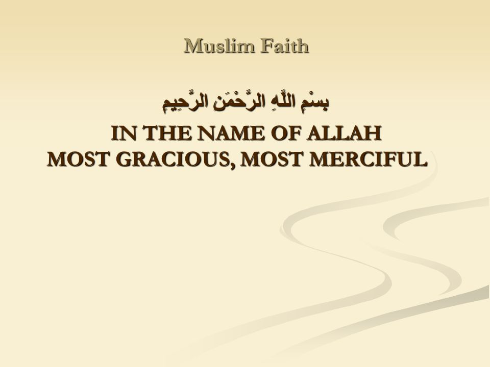 Surat Al-Fatihah Meaning: In the name of Allah, Most Gracious, Most Merciful.