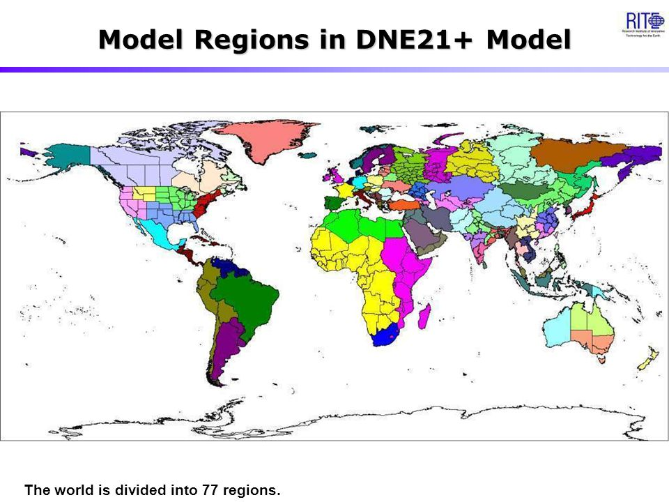 Model Regions in DNE21+ Model The world is divided into 77 regions.