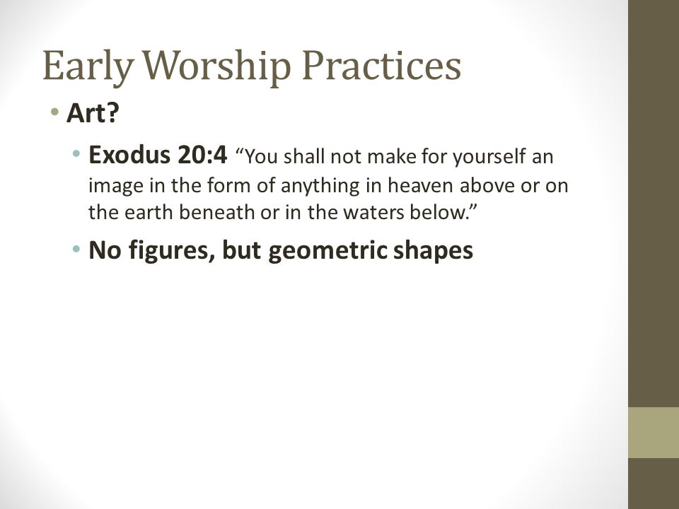 Early Worship Practices Art.