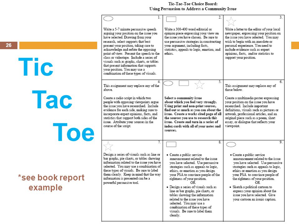 Tic Tac Toe *see book report example 26