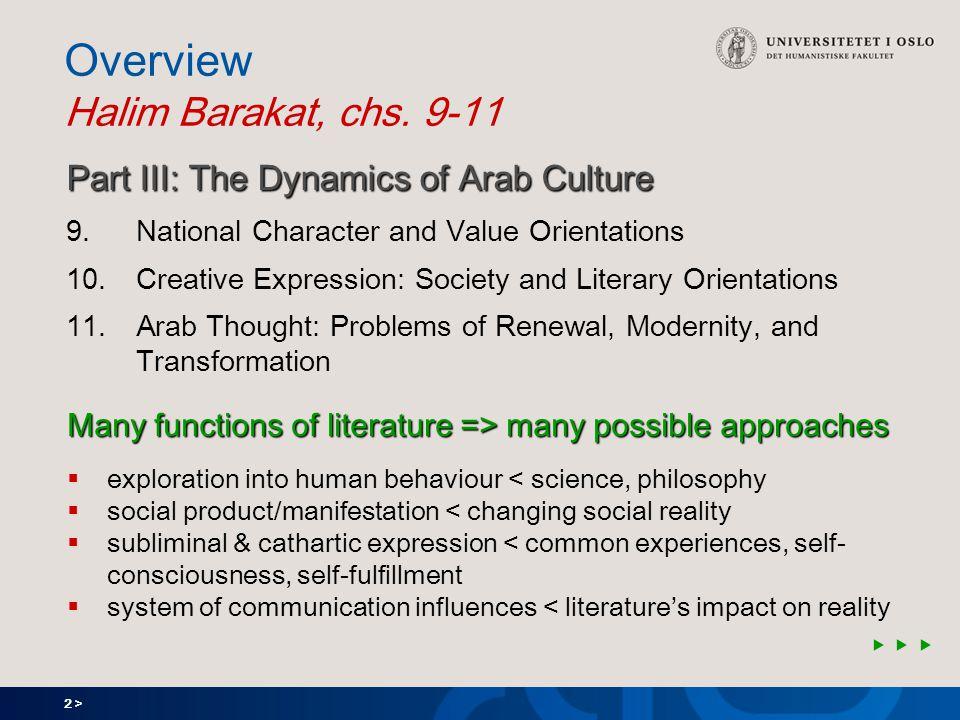 2 > Overview Halim Barakat, chs.