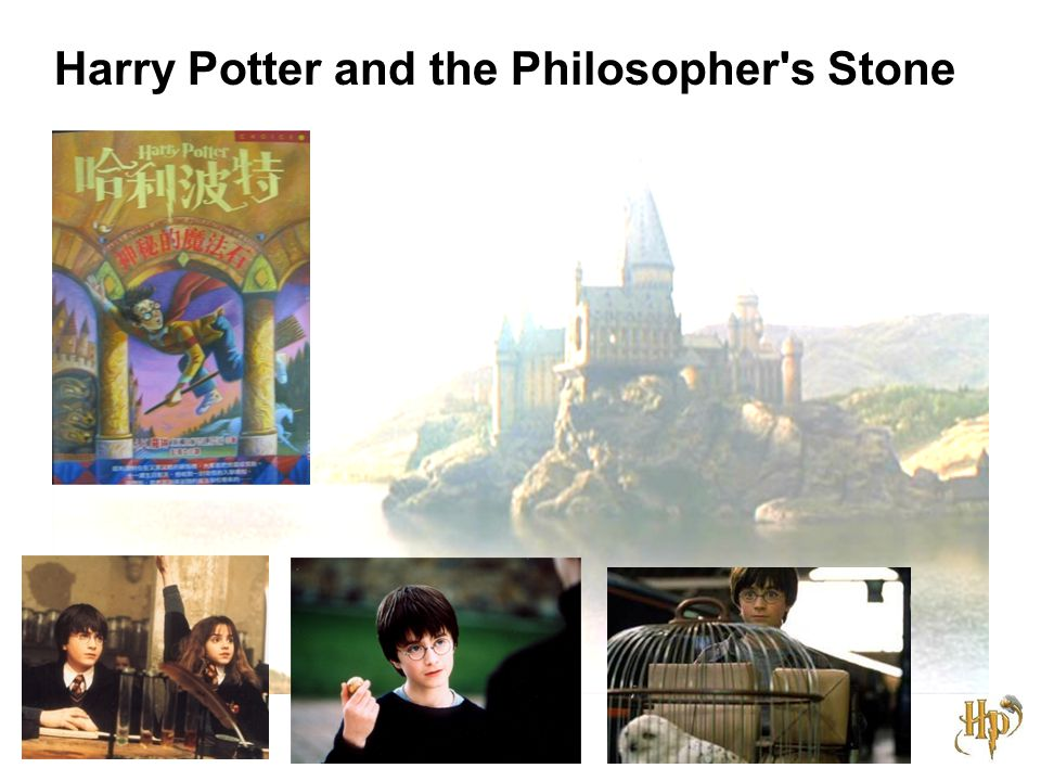 Harry Potter and the Philosopher s Stone