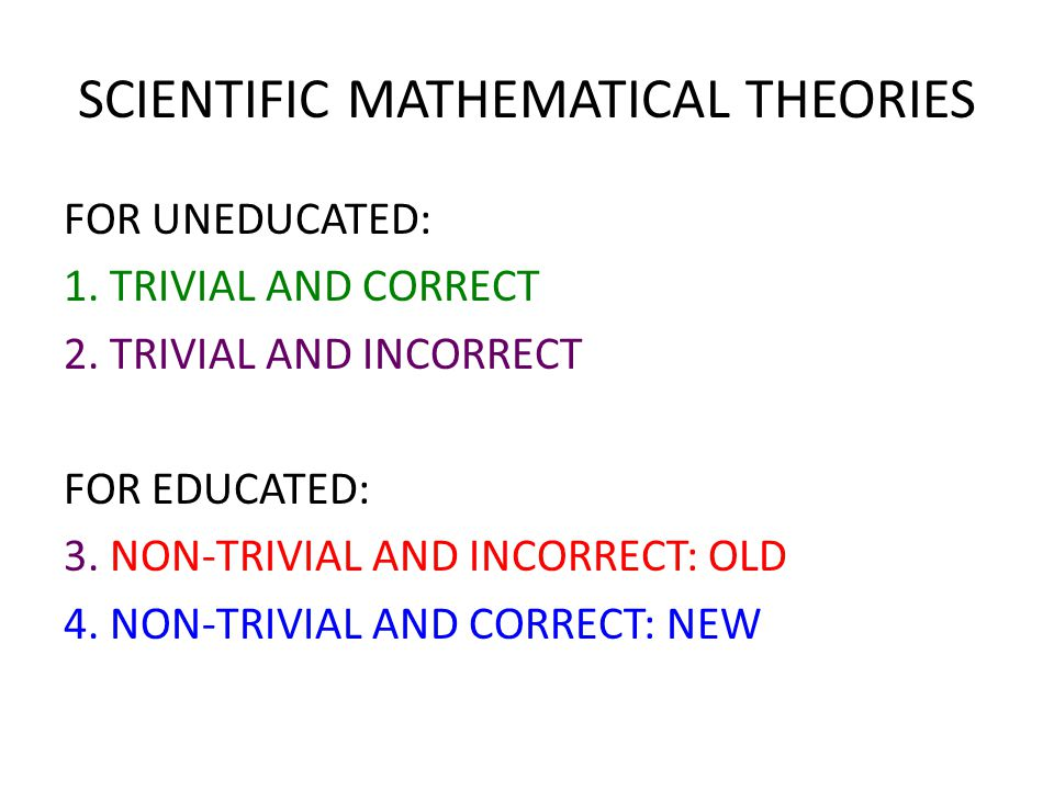 SCIENTIFIC MATHEMATICAL THEORIES FOR UNEDUCATED: 1.