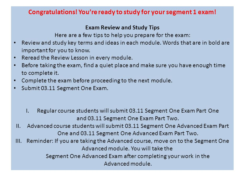 This is a practice test for your Segment 1 Part I final exam.