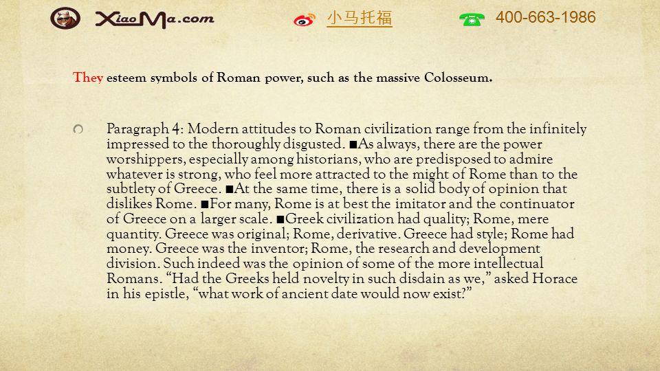 小马托福 400-663-1986 They esteem symbols of Roman power, such as the massive Colosseum.