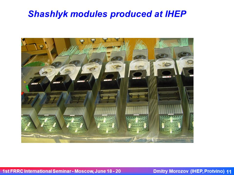 1st FRRC International Seminar - Moscow, June 18 - 20 Dmitry Morozov (IHEP, Protvino) 11 Shashlyk modules produced at IHEP