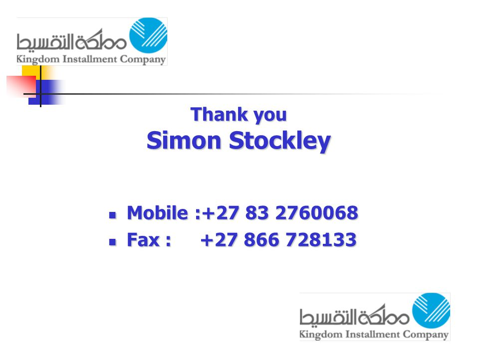 Thank you Simon Stockley Mobile :+27 83 2760068 Mobile :+27 83 2760068 Fax : +27 866 728133 Fax : +27 866 728133