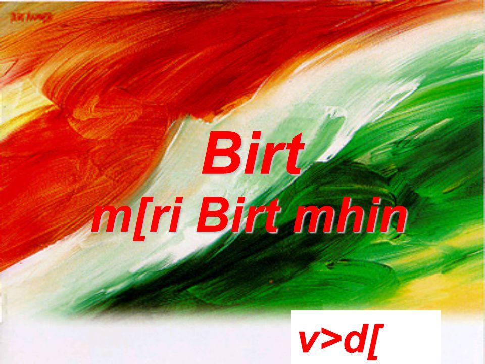 Birt m[ri Birt mhin v>d[ mitrm