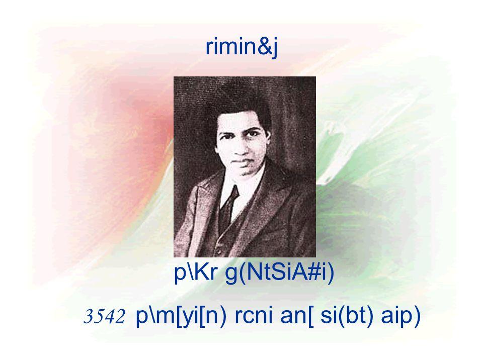 p\Kr g(NtSiA#i) 3542 p\m[yi[n) rcni an[ si(bt) aip) rimin&j