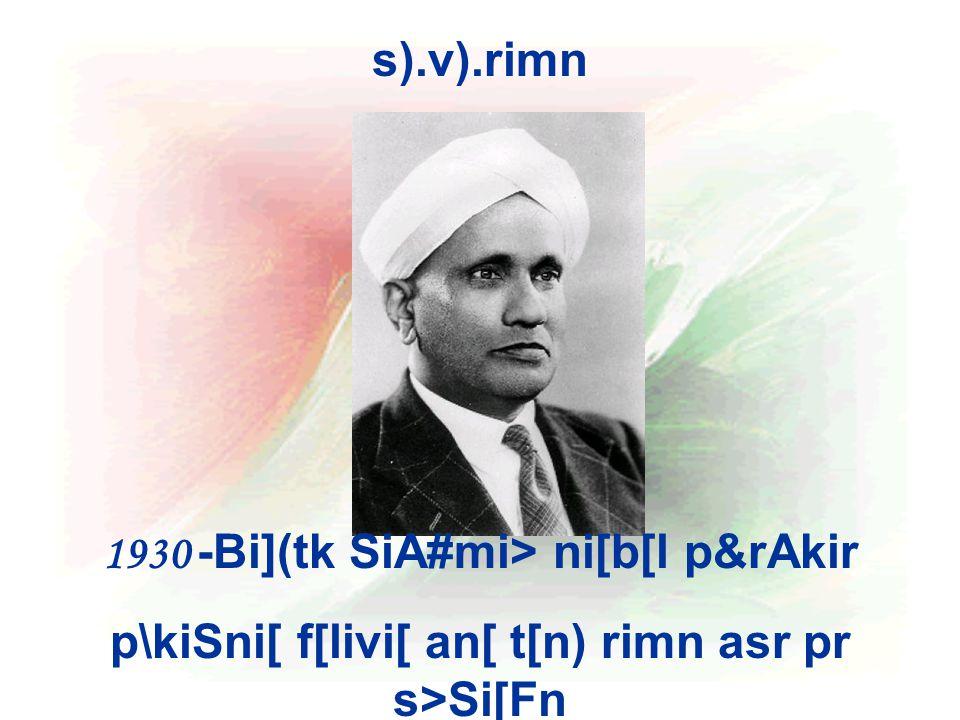 1930 -Bi](tk SiA#mi> ni[b[l p&rAkir p\kiSni[ f[livi[ an[ t[n) rimn asr pr s>Si[Fn s).v).rimn
