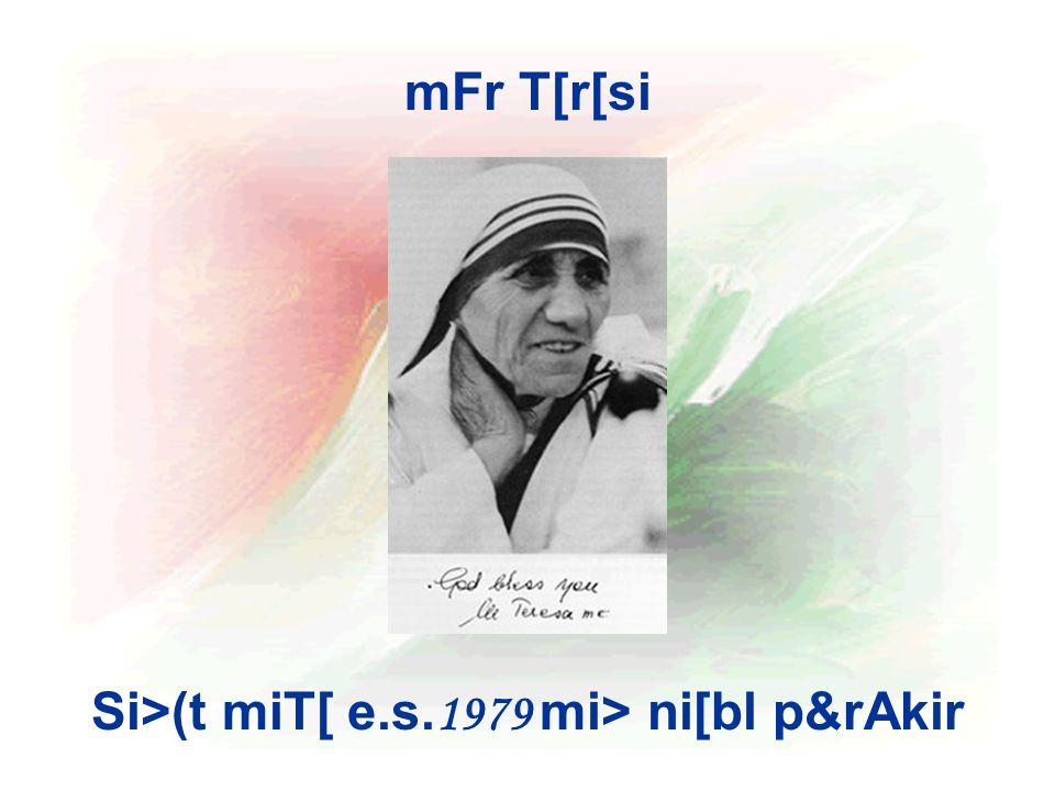 Si>(t miT[ e.s. 1979 mi> ni[bl p&rAkir mFr T[r[si