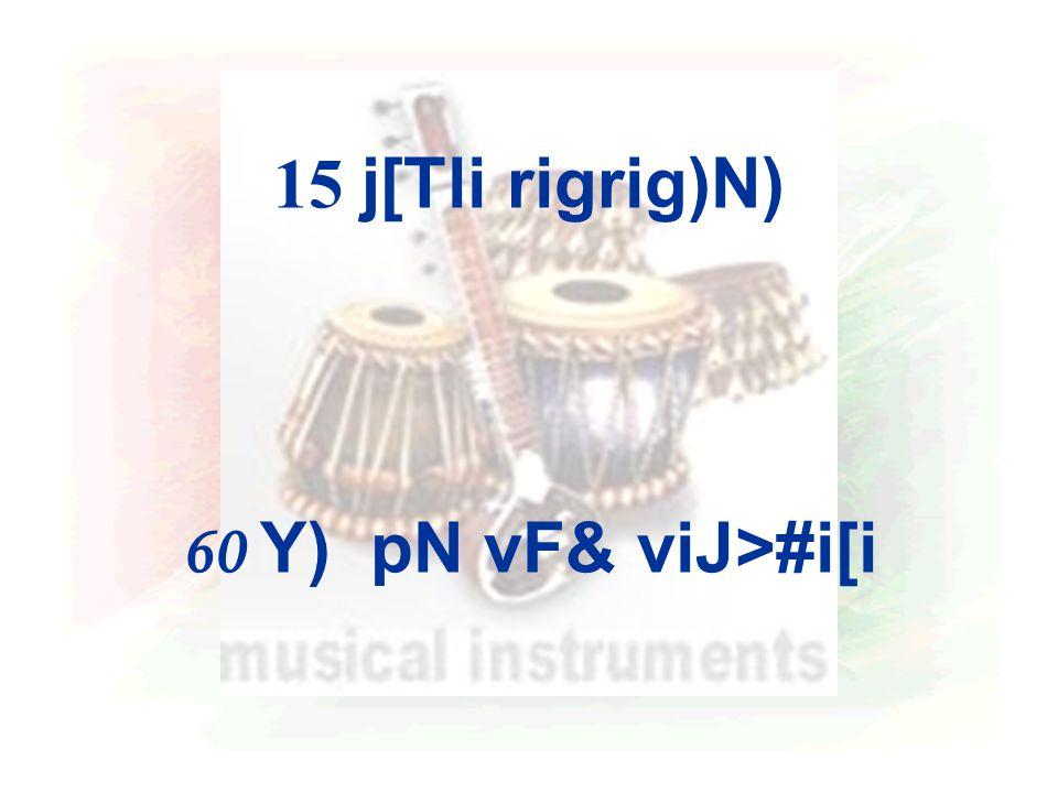 15 j[Tli rigrig)N) 60 Y) pN vF& viJ>#i[i