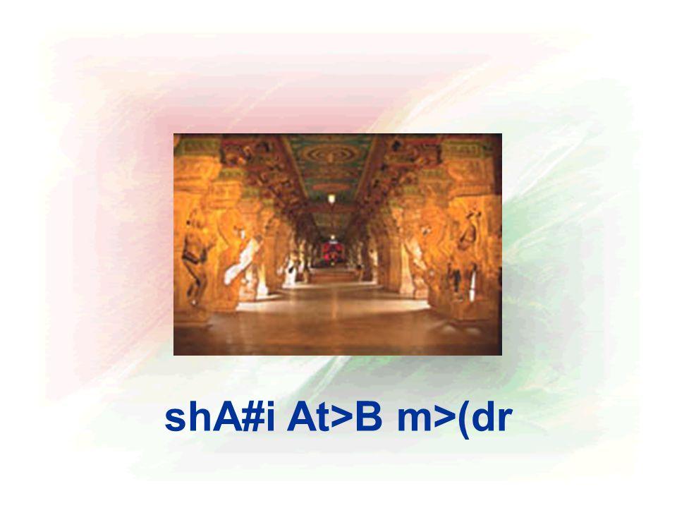 shA#i At>B m>(dr