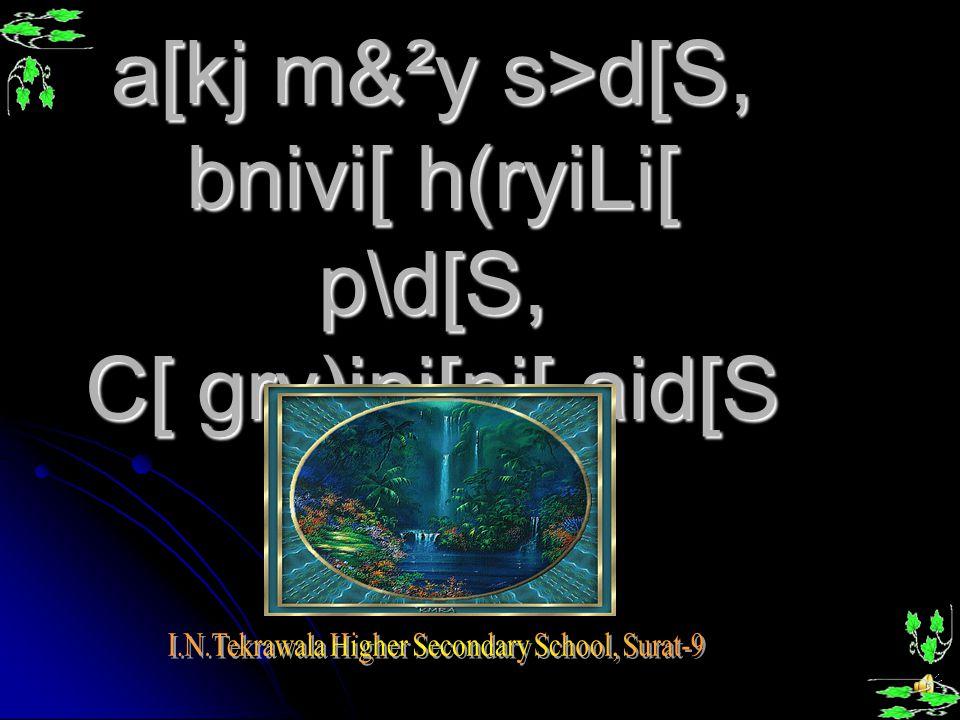 (nm lh[r