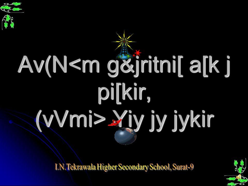 (nm divn