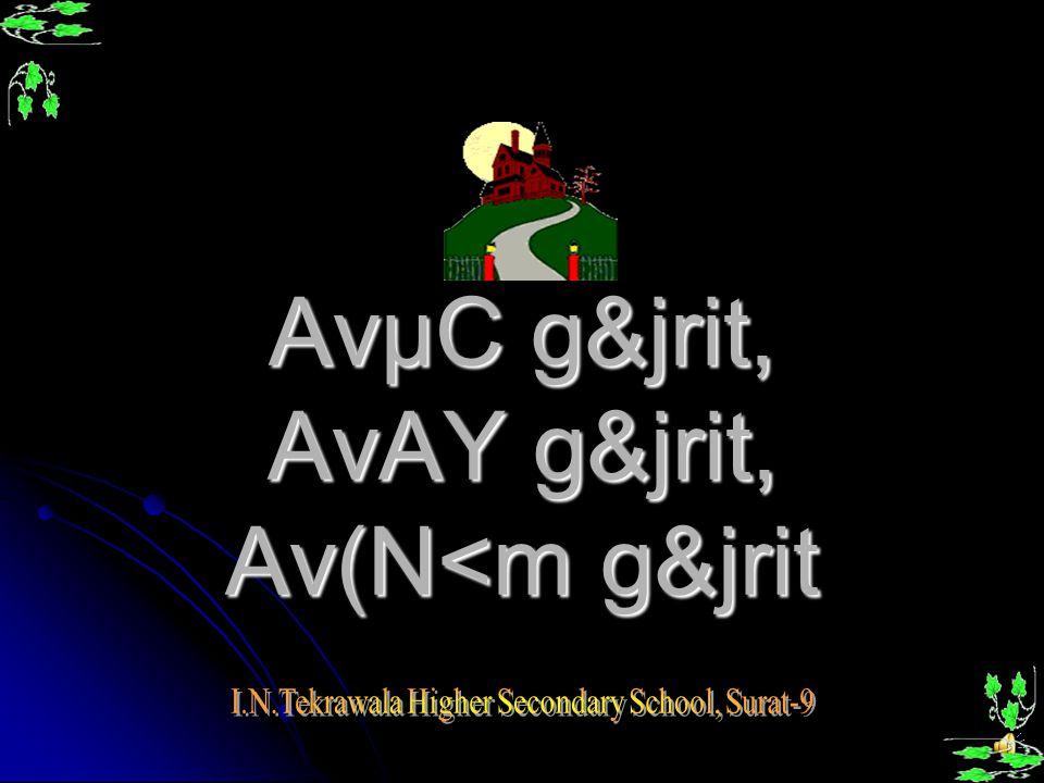 Av(N bn[ dr[k gim (nm a[k Fim