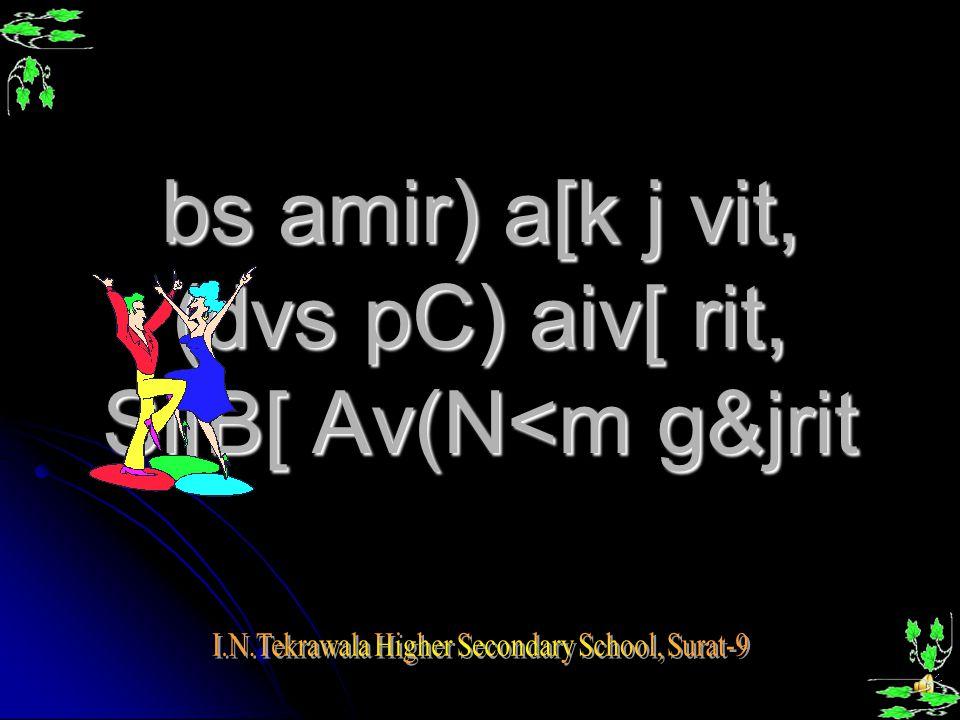 grv)mi> C[ mnn) Si>(t, grv)mi> C[ tnn) Si>(t, IvVmi> liv[ Fnn) k\i>(t